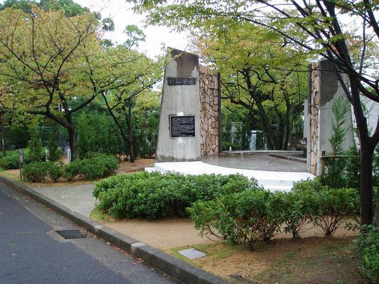 大倉山公園