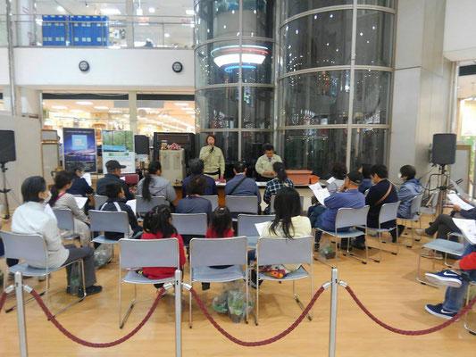 商業施設での緑のカーテン講習会