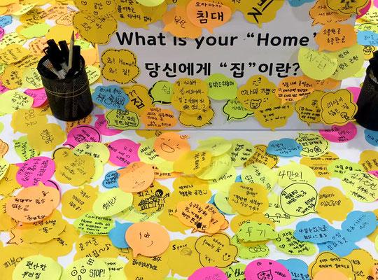 Busan architecture festival