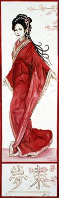 Daniela Rutica: Weg des Ostens, 50 x 210 cm, Acryl/Lw, 2006