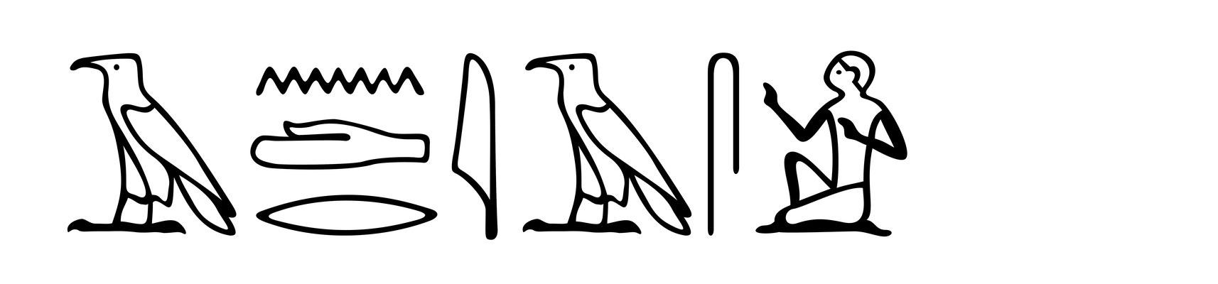 Beispiel: Der Name Andreas in Hieroglyphen als Druck-Vorlage für ein individuelles Give Away