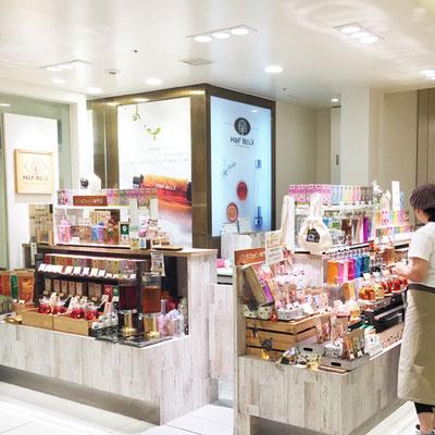 H&FBELX_二子玉川ライズ店
