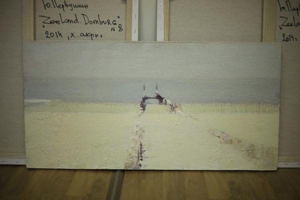 Юрий Первушин.     Домбург.      2012 г.     Холст, акрил.    40,5х80 см.