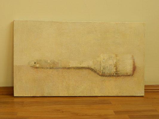 Юрий Первушин.    Кисть.      2012 г.    Холст, масло.    40х70 см.