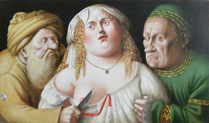 Рамиль Хабибуллин.      Сусанна и старцы.    Холст, масло.    2008 г.    26,8х46,5 см.
