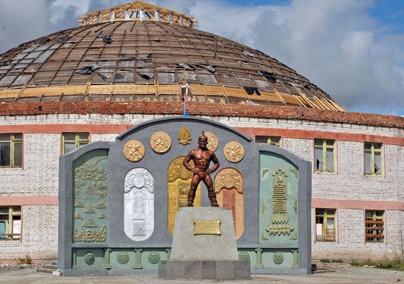 Ringerstadion in Mörön, Mongolia