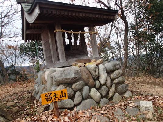 冨士山(TAJIMA Rika)
