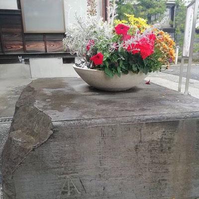 本法寺の花台 几号高低標(Kyururee)