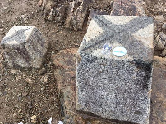 雲取山の原三角測点 正統派破天荒アイドル るなっち☆ほし! (りんご兄やん)