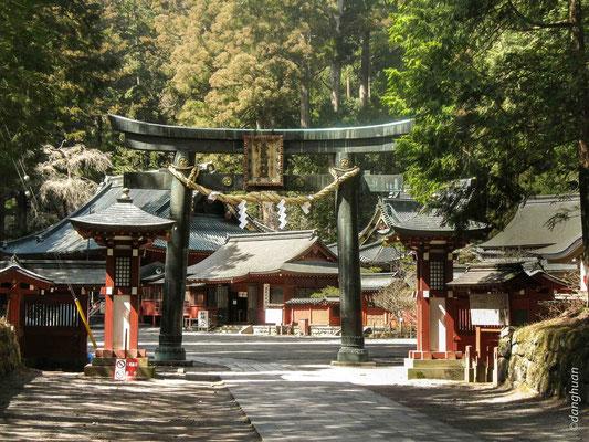 Nikko - Sanctuaire Futara-san