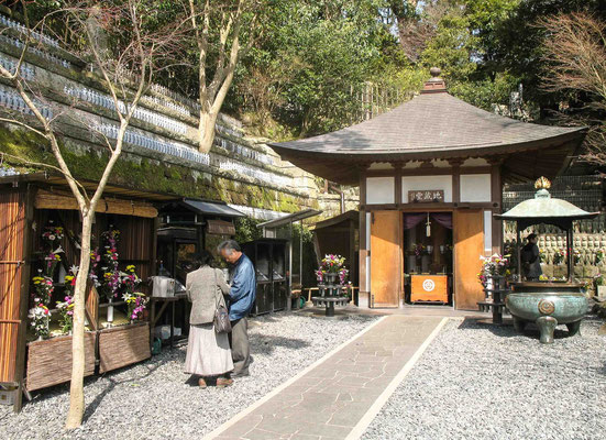 Temple Kamakura Temple Kamakura
