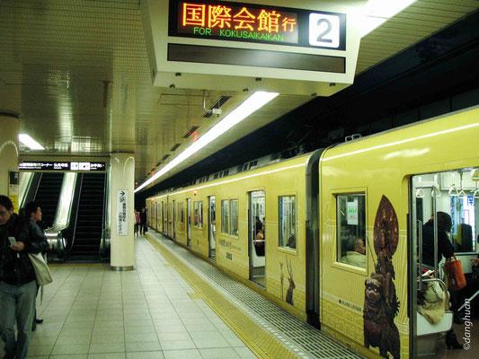 Métro à Kyoto