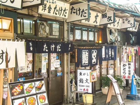 Marché des poissons de Tsukiji