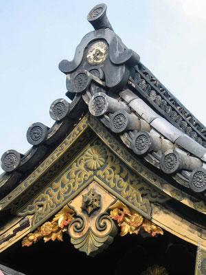 Chateau Nijo - Kyoto