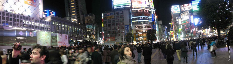 Quartier shibuya - Tokyo