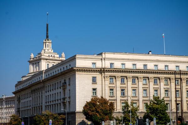 Sofia - Capitale de la Bulgarie - bâtiments administratifs