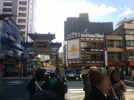 5 Entering China Town