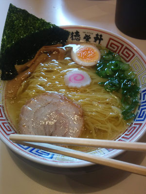 4 delicious ramen (getting hungry ...)