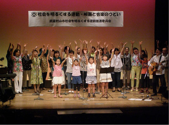 さくらホール・ポップミュージック・ コミュニティ合唱団