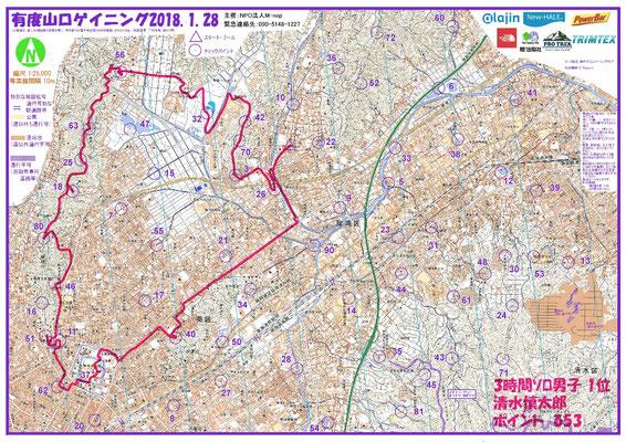 3時間ソロ男子 清水慎太郎 ポイント:653