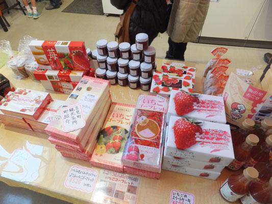 イチゴ食品コーナー