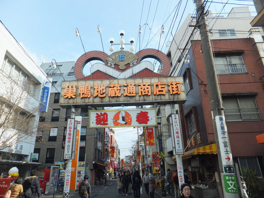 Sugamo Jizo Street Popular for Senior People