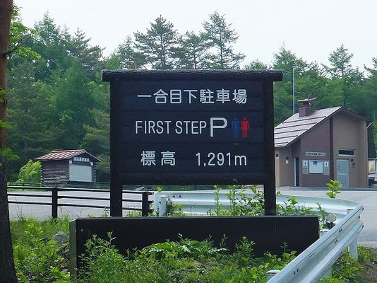 1st Step Parking