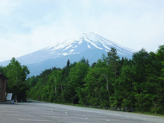 Clsoer View of Mt. Fuji