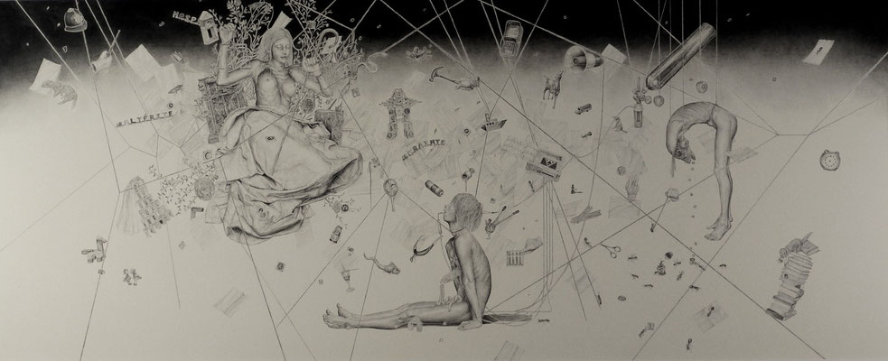 二人は永遠の距離をもった部屋の中で、互いに糸を手繰り寄せた。  証人/ガブリエル・アナント 鉛筆/ケント紙760×310mm