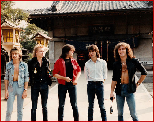 MSG in Japan 1981