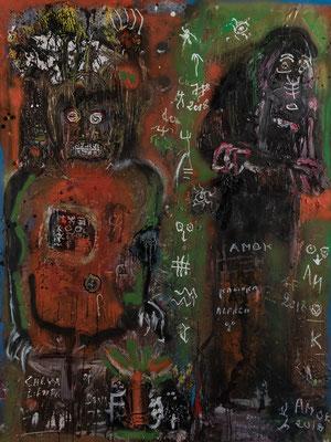 Amok chevalier et… (2018) - Acrylique sur toile  200x150 cm