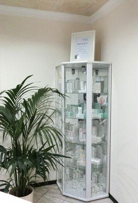 Janssen Cosmetics Behandlung