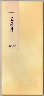 封筒 三日月 No.2