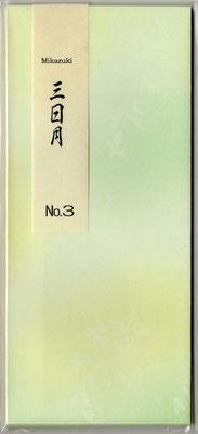 封筒 三日月 No.3