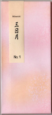 封筒 三日月 No.1