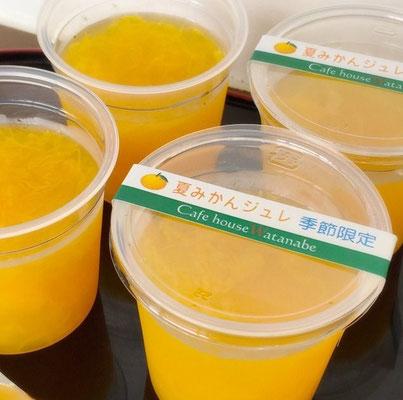 【【甘夏ミカンジュレ】¥180- 優しく手搾りしたジュースをプルンプルンに仕上げました!!