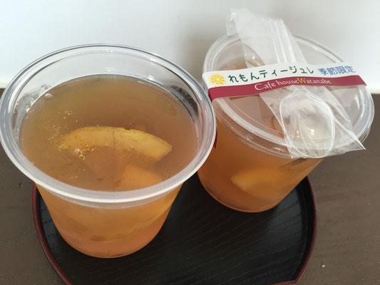 【レモンティージュレ】上品な紅茶の香りとレモンの酸味が絶妙