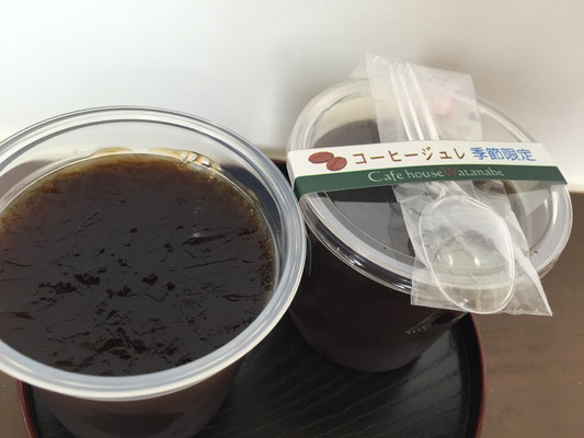 【珈琲ジュレ】喫茶店ならではの美味しい自慢の珈琲をジュレに仕上げました