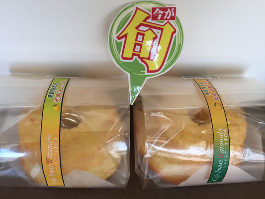【シフォンケーキ②】各¥550- 今回の旬シフォンはこちら!!