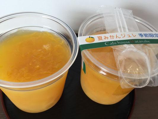 【甘夏ジュレ】果汁の甘さと皮のほろ苦さが癖になる美味しさ