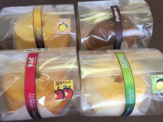 【シフォンケーキ①】各¥550- 他にプレーン、紅茶もあります!!