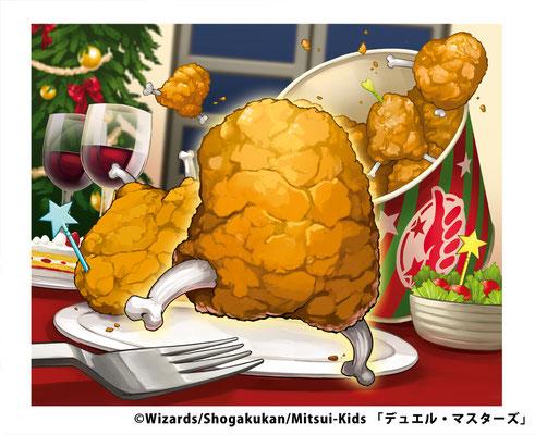 デュエル・マスターズ「チキン・タッ太」を描かせていただきました。【拡張パック新4弾 誕ジョー!マスタードラゴン!!~正義ノ裁キ~】2017年12月16日発売