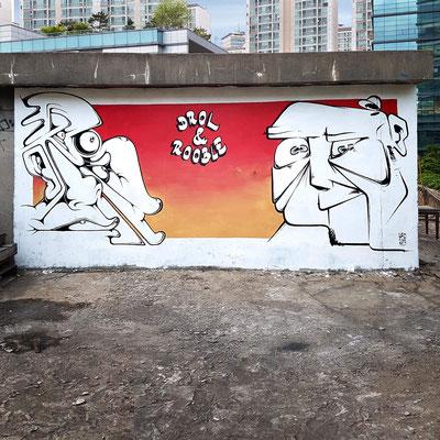 Sunset - DRÖL & JEAN ROOBLE - Acrylic on wall - 2 x 4 m - Seoul (Kr.) (2017)