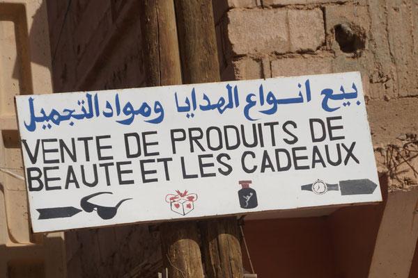 Mhamid El Ghizlane désert maroc