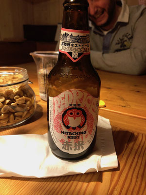 Japanisches Reisbier