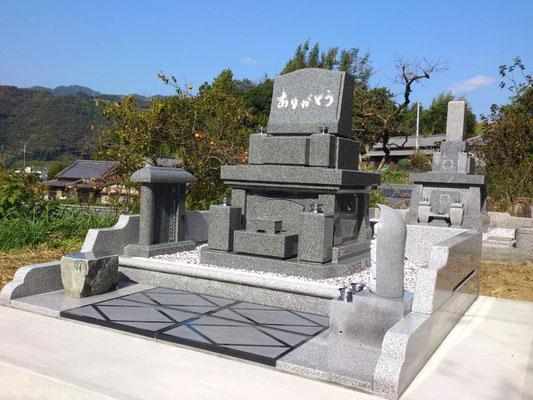 洋墓Cタイプ アーバングレー