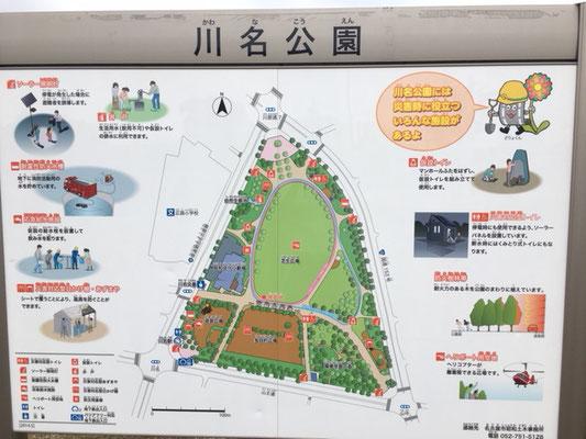 川名公園_マップ