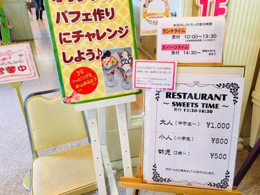 お菓子の城_お菓子作り体験_003