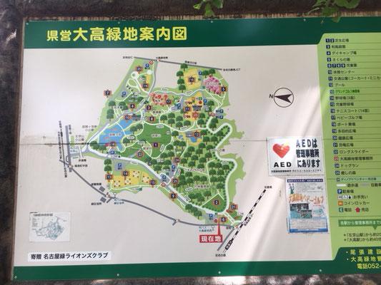 大高緑地_案内図