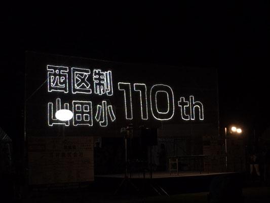 庄内緑地公園花火大会_001
